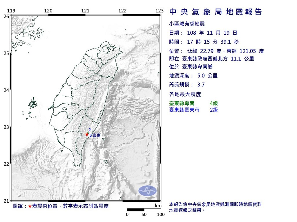 台東縣卑南鄉19日下午5時15分發生芮氏規模3.7地震,最大震度台東縣4級。(圖取自中央氣象局網頁cwb.gov.tw)