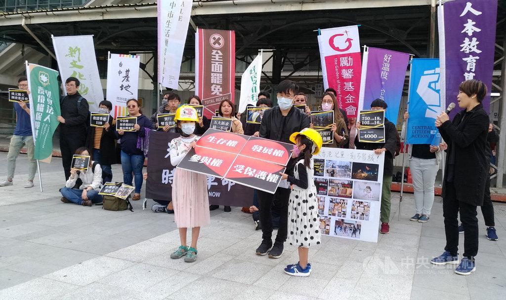 中部多個公民團體19日齊聚在台中火車站連儂牆前,手持標語、呼喊口號,譴責香港警察傷害兒童基本權利,呼籲台灣民眾以民主自由挺香港孩子。中央社記者蘇木春攝 108年11月19日