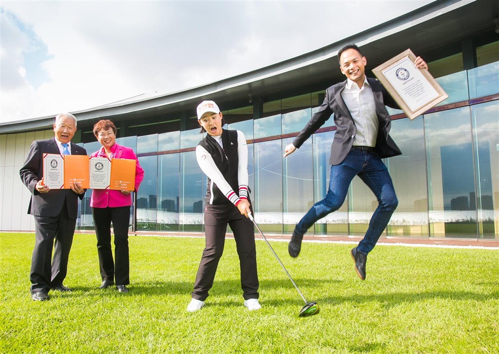 2018年台灣大哥大女子高球公開賽在2天內出現4次一桿進洞,獲金氏世界紀錄認證是單場最多的世界紀錄。(圖取自TLPGA台灣女子職業高爾夫協會臉書facebook.com)