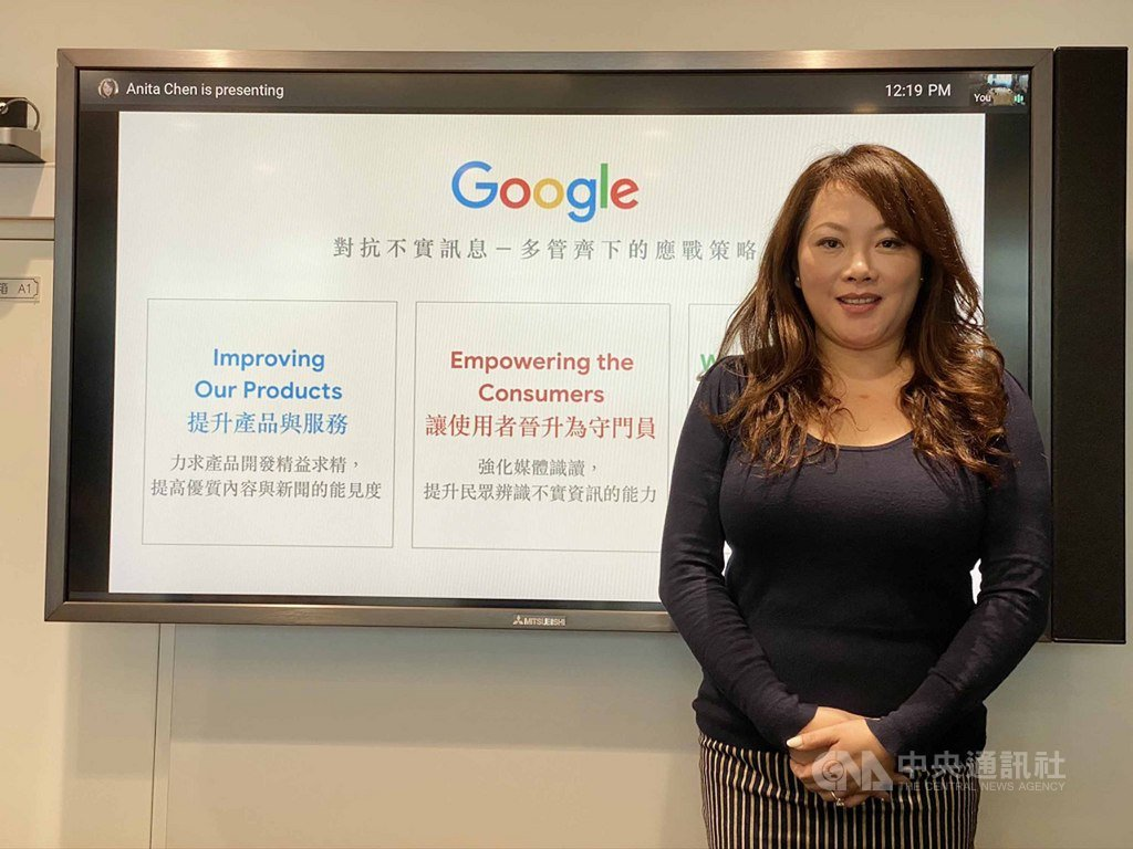 Google台灣政府事務及公共政策資深協理陳幼臻20日受訪表示,Google打擊不實訊息採取多管齊下策略,包括提升產品與服務、讓使用者晉升為守門員、強化與生態系統的合作。中央社記者吳家豪攝  108年11月20日