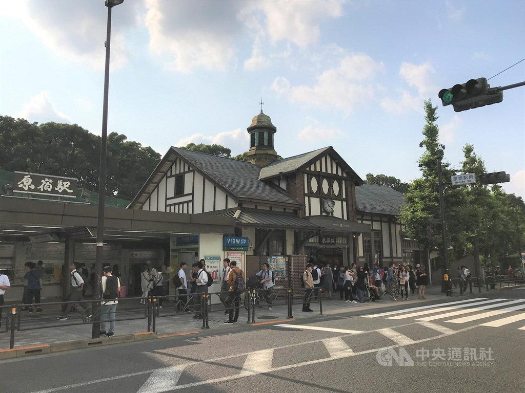 日本東京最古老的木造車站JR原宿站,因老朽與耐火性低,明年東奧結束後將拆除。中央社記者楊明珠東京攝 108年11月20日