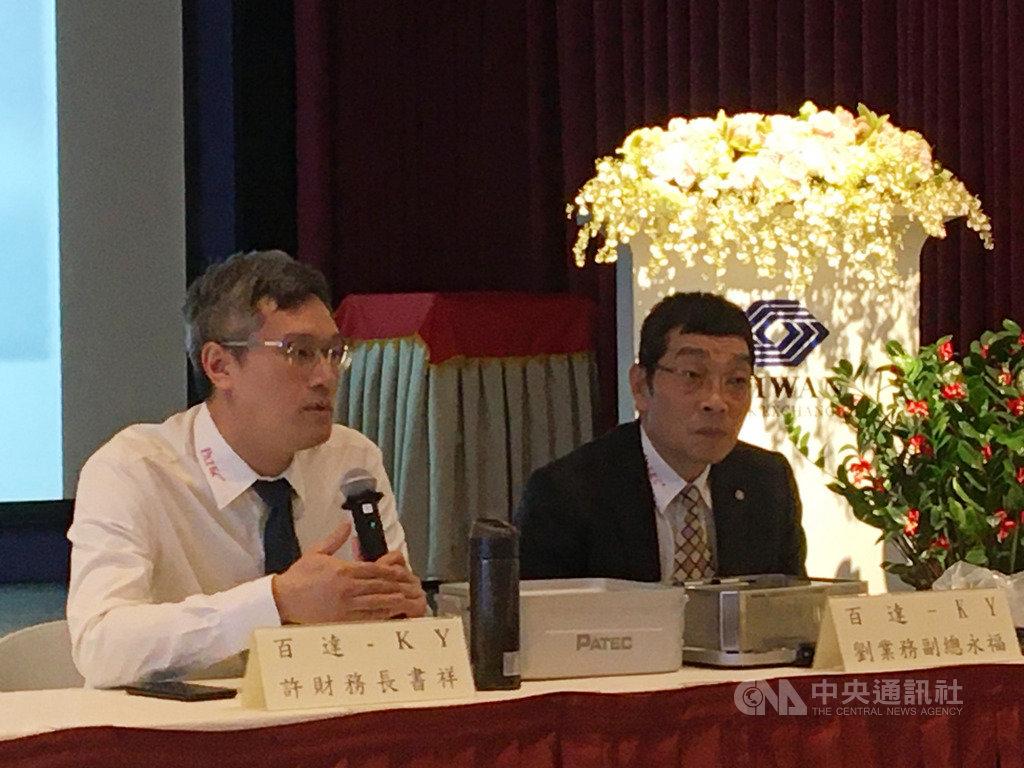 百達-KY布局中國醫療器械市場,正與當地通路商洽談合作。圖左為百達-KY財務長許書祥。中央社記者鍾榮峰攝 108年11月20日