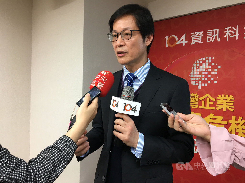 根據104資訊科技的「2019台灣接班人暨關鍵人才大調查」,有86%企業面臨人才斷層,71%企業沒有實施接班計劃。104獵才招聘暨人才經營事業群資深副總經理晉麗明建議,企業必須及早建立完善人才培育計畫。中央社記者蔡芃敏攝 108年11月21日