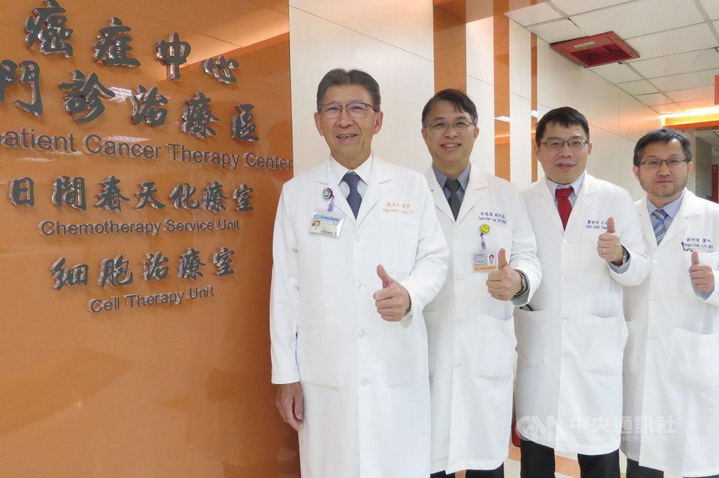 台北醫學大學附設醫院細胞治療中心21日宣布,該醫院提出的細胞治療專案已通過衛生福利部審核,成為全台第4家可執行細胞治療的醫院,可望利用「細胞激素誘導殺手細胞」治療12種癌症,嘉惠患者。(北醫附醫提供)中央社記者張茗喧傳真  108年11月21日