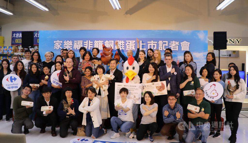 台灣動物社會研究會指出,歐盟已於2012年廢止格子籠飼養蛋雞,動社2018年也與台灣通路業者合作設立非籠飼蛋專區銷售,21日通路業者正式推出自有品牌非籠飼雞蛋。(家樂福提供)中央社記者楊淑閔傳真 108年11月21日