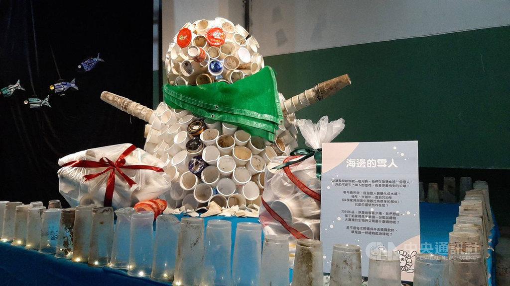 荒野保護協會21日起在松山文創園區舉辦「荒洋野草」行動特展,現場展出用淨灘蒐集的950個飲料杯製作「海邊的雪人」,期盼大眾正視海洋廢棄物議題。中央社實習記者汪祐寧攝 108年11月21日
