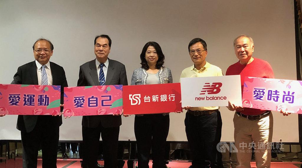 台新女子馬拉松將於2020年3月29日在台北市政府前市民廣場開跑,21日開放報名,中華民國路跑協會理事長范姜瑞(左2)宣布,這次首度增設3K全民跑組,適合一家人一同參與。中央社記者黃巧雯攝 108年11月21日