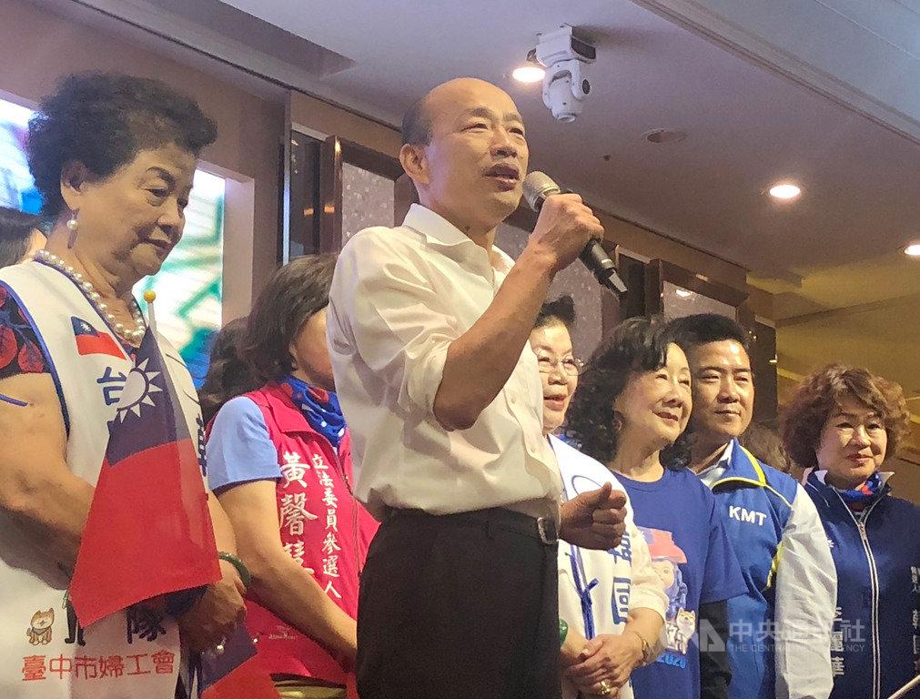 國民黨總統參選人韓國瑜今天進行台中傾聽之旅,下午出席婦女後援會成立大會。中央社記者余祥攝 108年11月22日