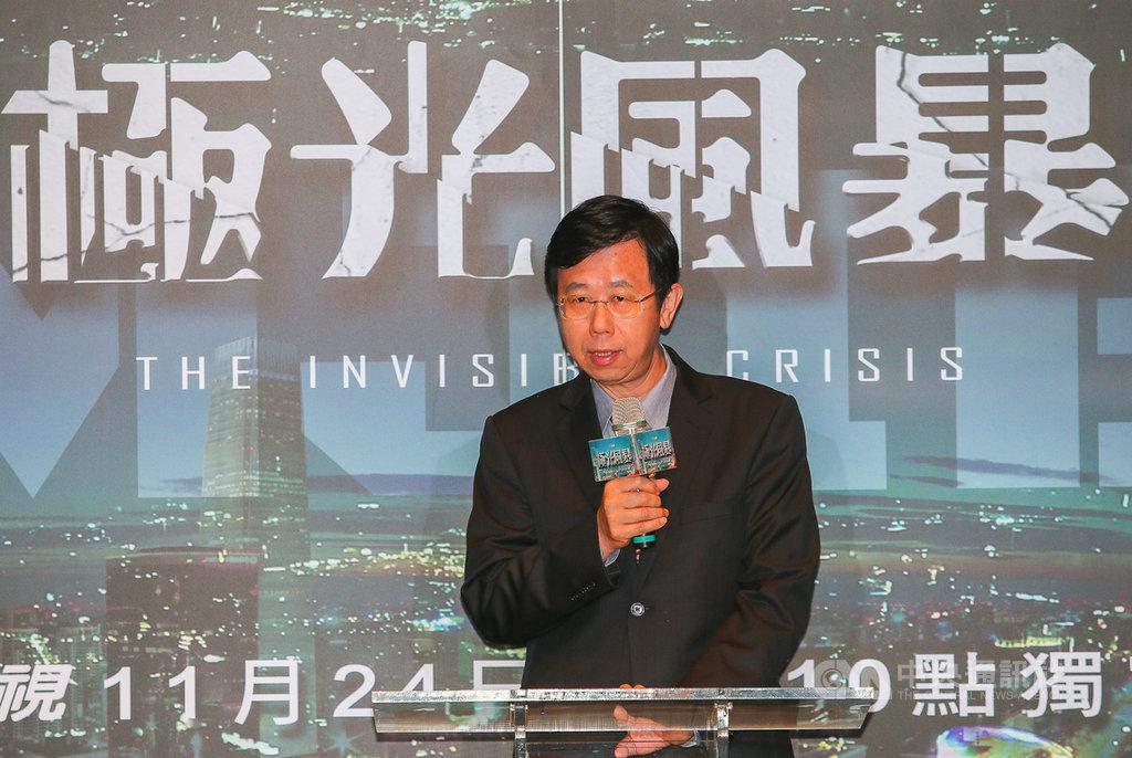 法務部調查局長呂文忠22日在台北出席電視電影「極光風暴」首映活動,盼透過這部影片提醒國人更認知、更了解目前所面臨的國安威脅。中央社記者謝佳璋攝 108年11月22日