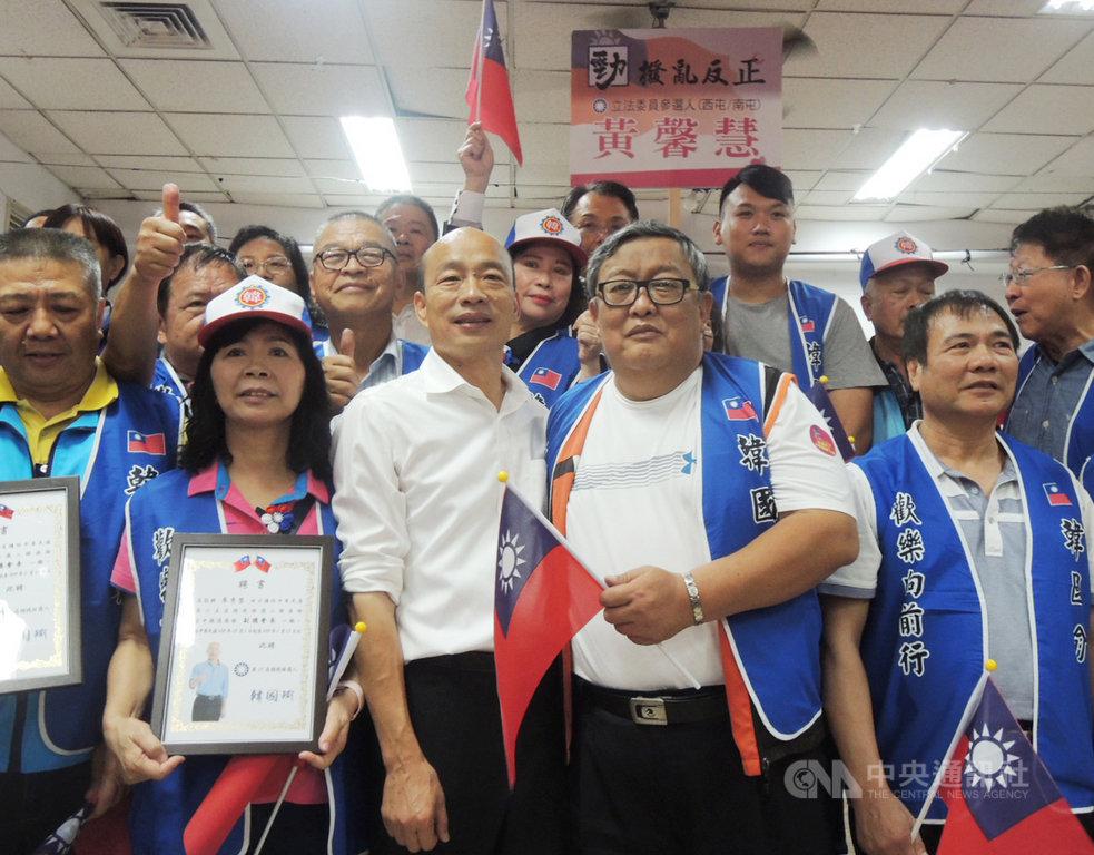 國民黨總統參選人韓國瑜(前左3)22日到台中市北屯區出席勞工後援會成立大會,並授旗及頒發證書給後援會代表。中央社記者郝雪卿攝 108年11月22日