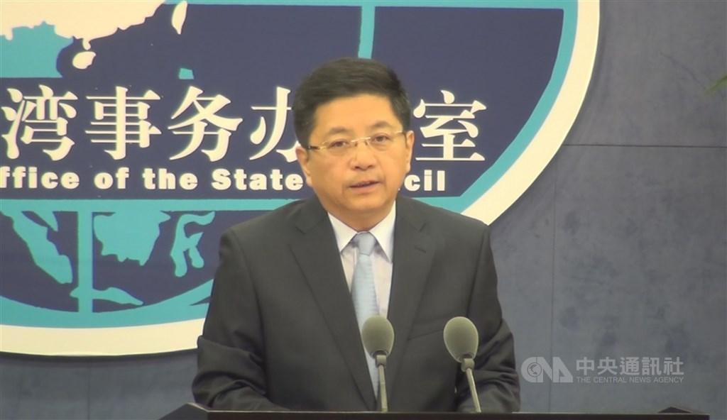 針對部分外媒和台媒報導中國干預台灣選舉,中國國台辦發言人馬曉光23日晚間表示,陸方從不介入台灣選舉。(中央社檔案照片)
