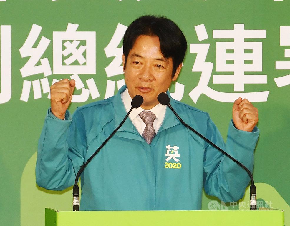 中研院院士陳定信等人11月初發起學術界連署,力挺總統蔡英文連任。民進黨副總統參選人賴清德(圖)25日出席連署行動記者會表示,台灣進入另一個關鍵時刻,這是台灣捍衛主權跟民主維護的選戰,威脅就是來自中國。中央社記者施宗暉攝 108年11月25日