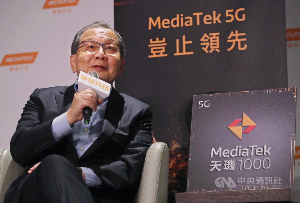 聯發科26日發表首款5G系統單晶片天璣1000,執行長蔡力行(圖)在台北表示,明年營運將會有不錯成長,5G是一個重要原因,聯發科不僅會繼續投資5G,在智慧家庭、電視與娛樂等方面投資也不會減緩。中央社記者裴禛攝 108年11月26日