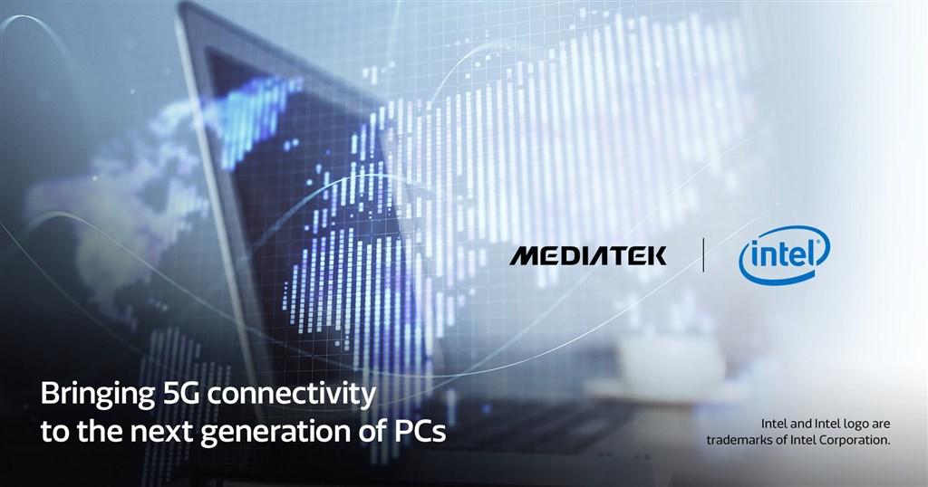 聯發科宣布,與英特爾(Intel)合作,將最新5G數據機導入個人電腦市場。(圖取自twitter.com/MediaTek)