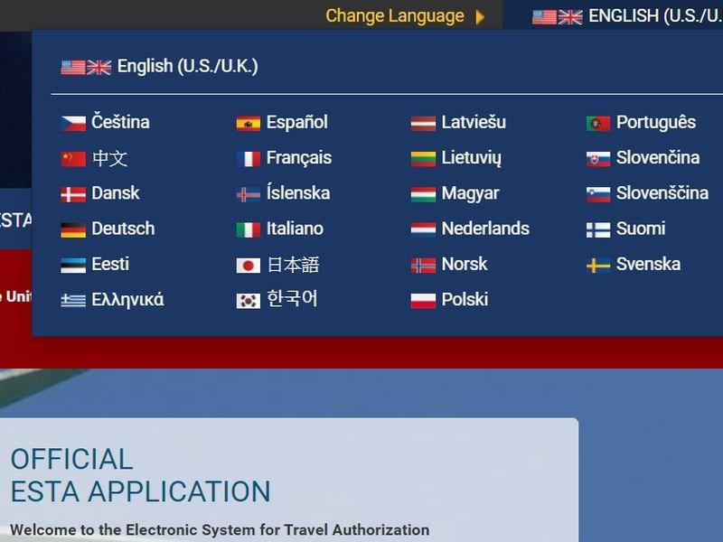 台灣民眾享有赴美國免簽證待遇,事先透過美國「旅行授權電子系統(ESTA)」申請即可,不過,最近有民眾發現官網首頁的「語言變更」選項中,原本「中文」旁的國旗圖樣是中華民國國旗,現在卻變成五星旗。(圖取自ESTA網頁esta.cbp.dhs.gov)