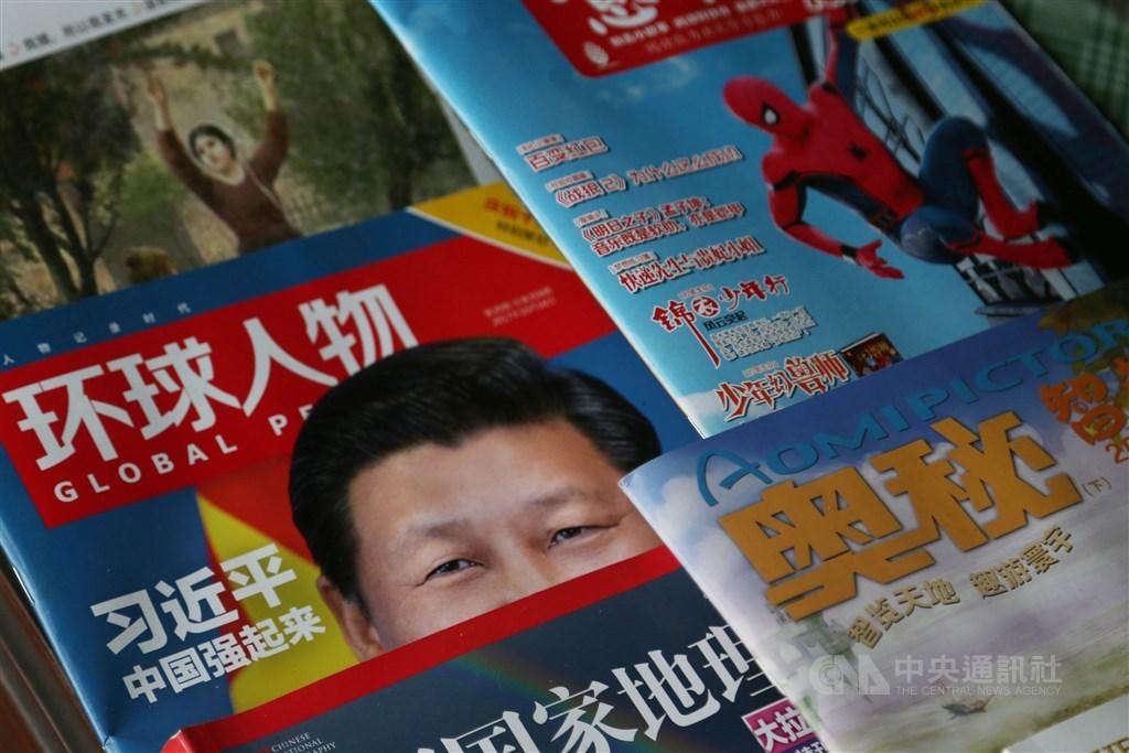 新聞媒體彭博分析,近期西方國家出現許多中國涉嫌竊取情報或私刑逼供有關的報導,顯示中國越來越膽大妄為地暗中破壞民主。圖為北京書報攤雜誌。(中央社檔案照片)