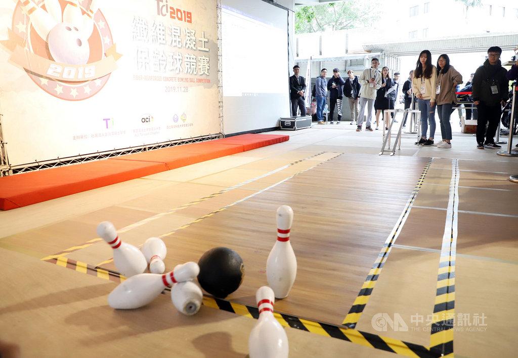 台灣科技大學舉辦纖維混凝土保齡球競賽,學生必須自製混凝土保齡球,進行擊球瓶、球體強度及韌性等評分。(台科大提供)中央社記者許秩維傳真  108年11月28日