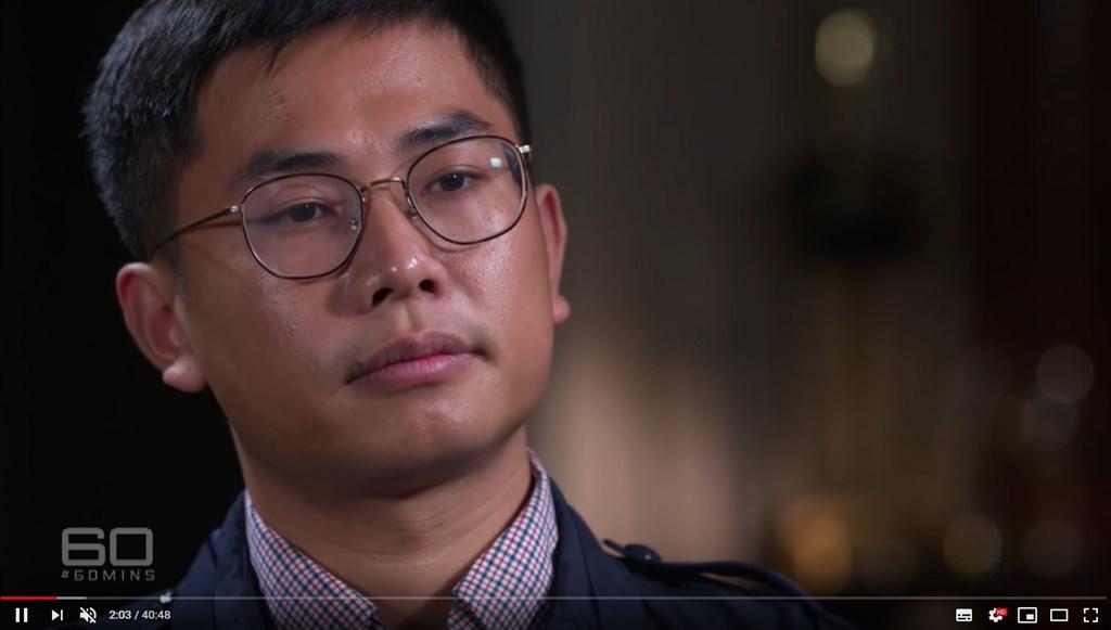 一名投奔自由人士自陳為中國當局在香港、台灣及澳洲涉入間諜行動,並將有關中國政治干預的重要情報資料提供給澳洲官員。(圖取自60 Minutes Australia YouTube頻道網頁youtube.com)