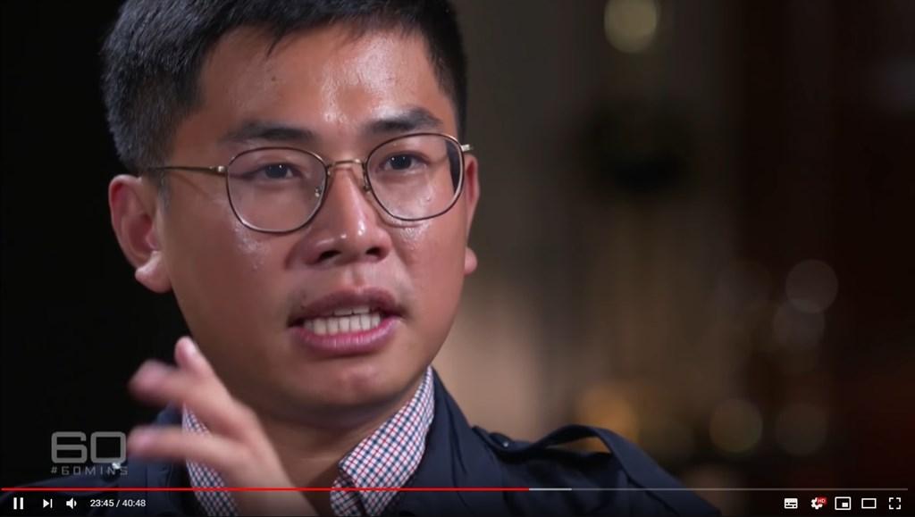 中國間諜王立強(音譯)在澳洲向媒體披露的內容,為台灣2020年大選投下一顆震撼彈。(圖取自60 Minutes Australia YouTube頻道網頁youtube.com)
