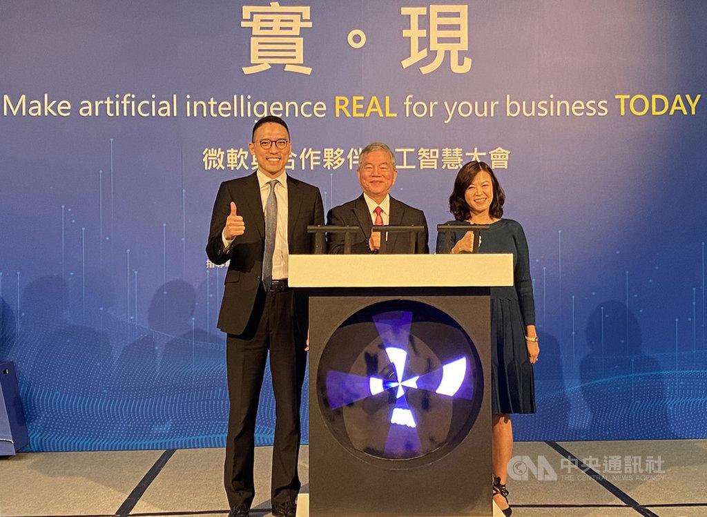 微軟與合作夥伴人工智慧(AI)大會29日登場,並宣布在台灣推動的AI 100創新計畫升級為AI Infinity,左起為台灣微軟總經理孫基康、經濟部長沈榮津、台灣微軟首席營運長何虹。中央社記者吳家豪攝 108年11月29日
