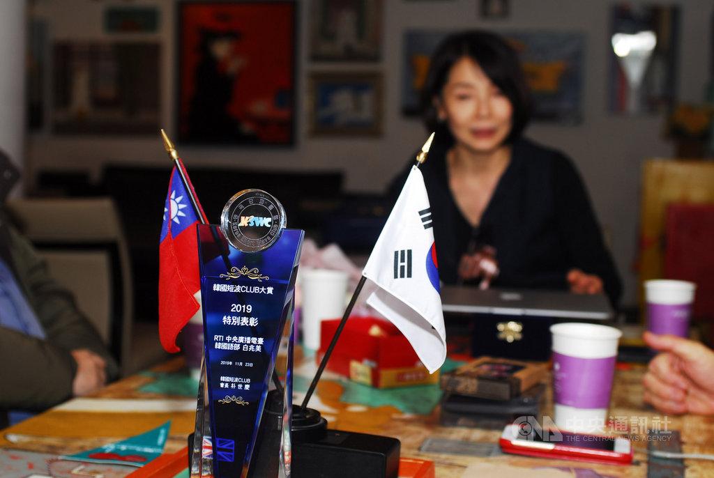 韓國短波俱樂部第一屆「KSWC大賞」暨2019理事會11月23日在首爾舉行,央廣韓語製作人白兆美榮獲首屆大賞。圖前為大賞獎牌及台韓兩國國旗。(白兆美提供)中央社記者姜遠珍首爾傳真  108年11月29日