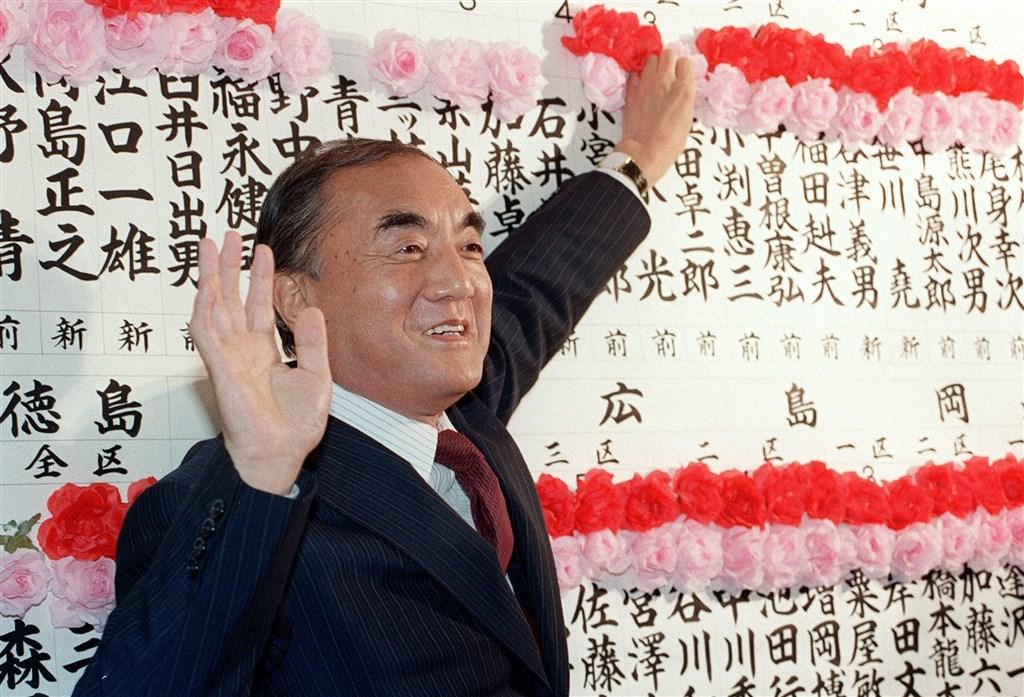日本前首相中曾根康弘29日離世,享嵩壽101歲。中曾根領導自民黨在1986年7月眾議院參議院同日選舉大勝。(共同社提供)