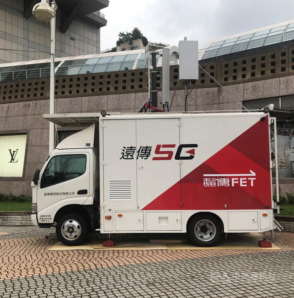 遠傳電信2日宣布成為2020年台北市府跨年盛典最大贊助商,遠傳5G訊號車將前進台北市政府跨年現場。(遠傳提供)中央社記者吳家豪傳真 108年12月2日
