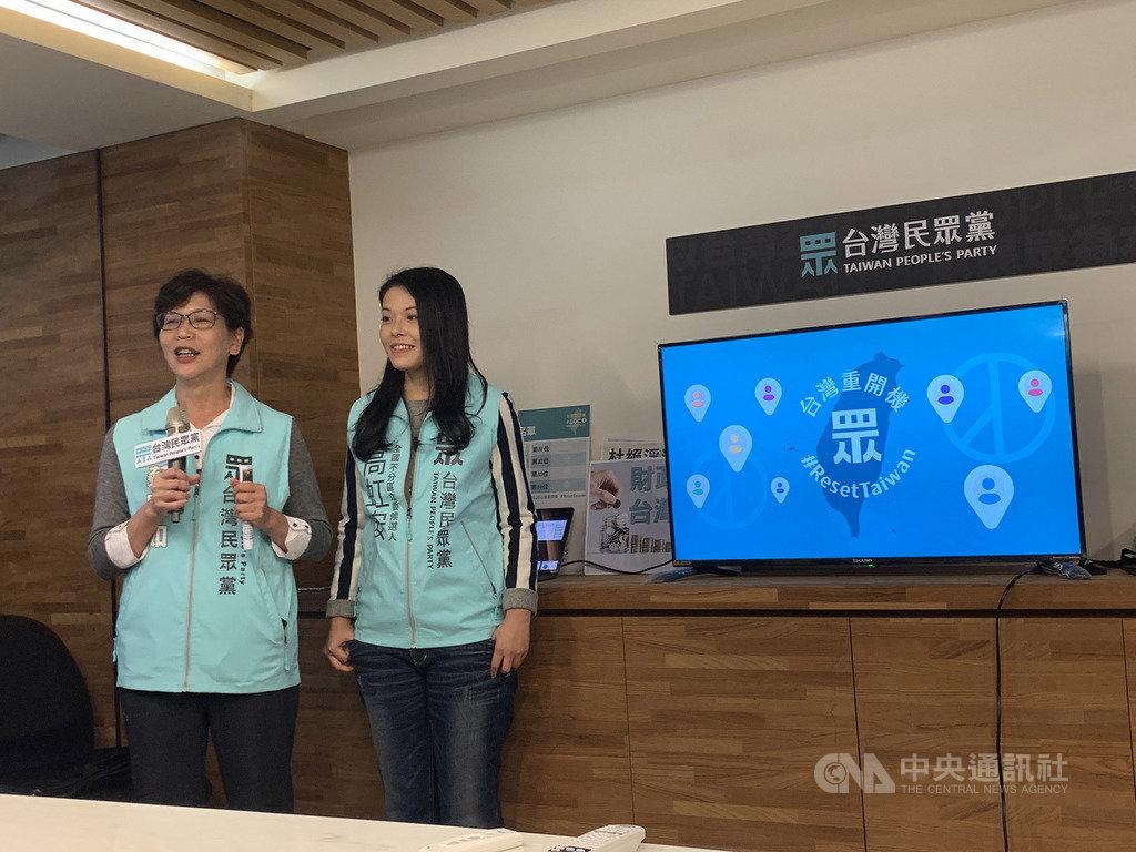 台灣民眾黨不分區立委被提名人高虹安(右)與蔡壁如(左)2日舉行記者會,分析各政黨不分區立委名單公布等對於政黨網路聲量影響。中央社記者梁珮綺攝 108年12月2日