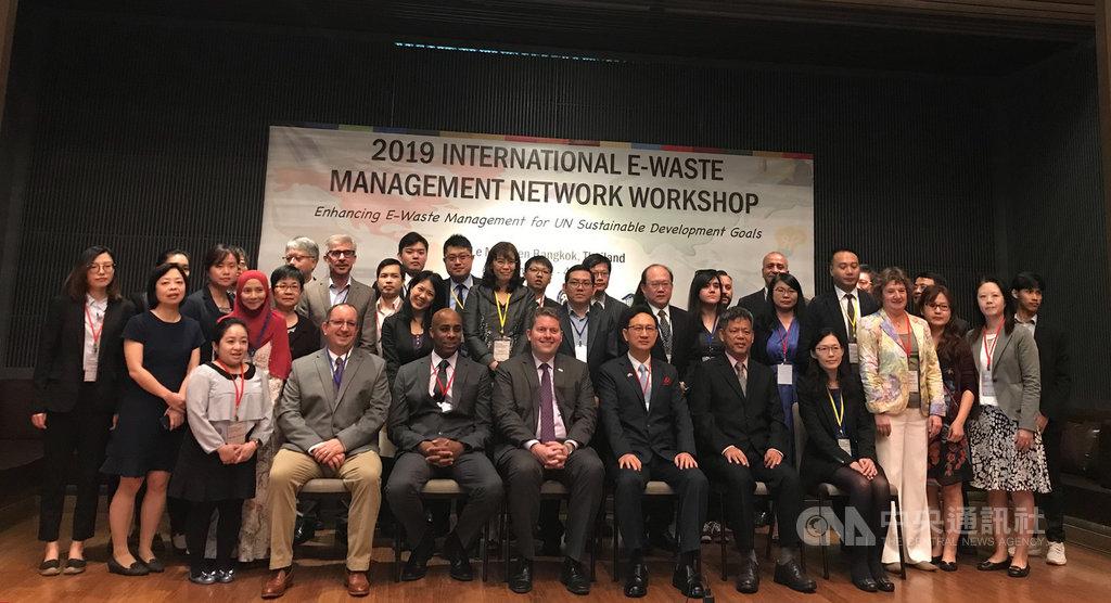 行政院環境保護署和美國環境保護署推動「國際環境夥伴計畫」,12月2日到4日在曼谷共同舉辦國際電子廢棄物回收管理夥伴會議。中央社記者呂欣憓曼谷攝 108年12月2日