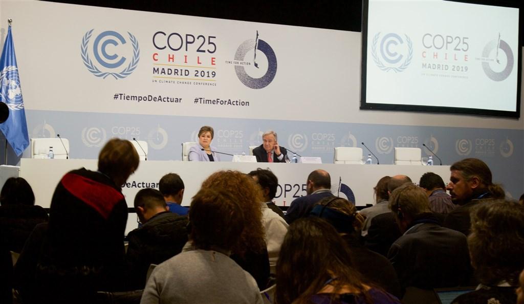 聯合國氣候變化綱要公約第25次締約方大會2日在西班牙馬德里召開。(圖取自twitter.com/UNFCCC)
