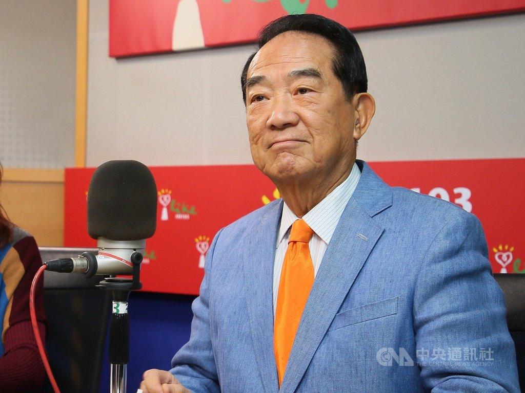親民黨總統參選人宋楚瑜(圖)3日接受廣播節目訪問,對第三勢力的發展提出個人見解。中央社記者謝佳璋攝 108年12月3日