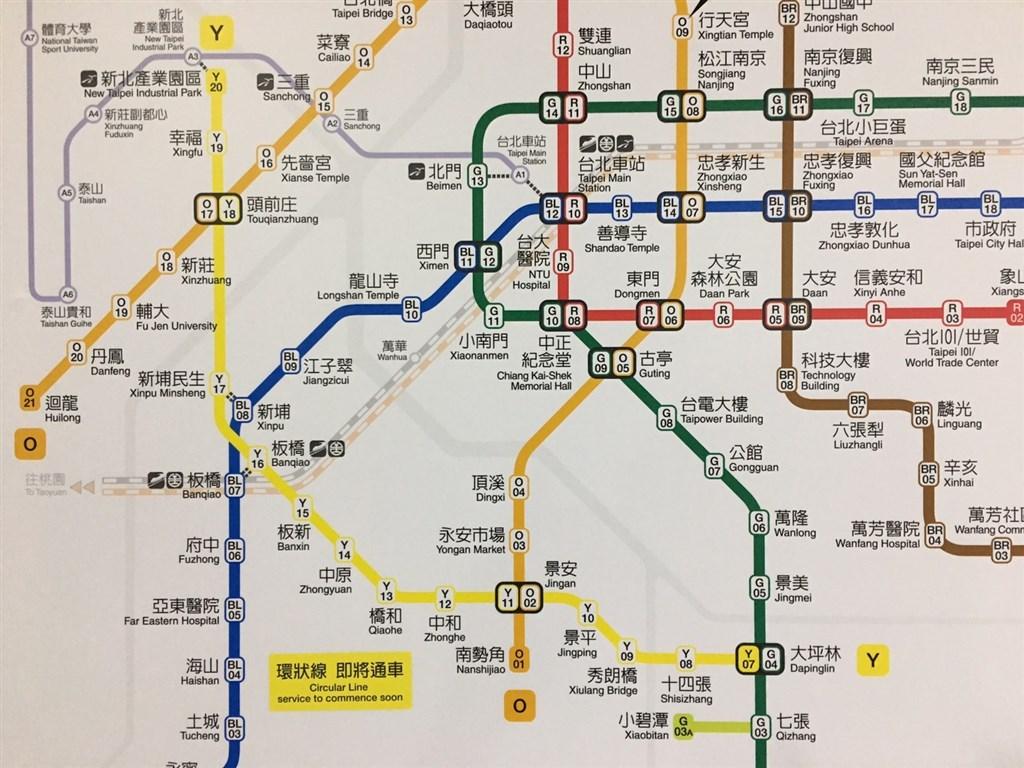 捷運環狀線10月完成初勘後遲未完成改善,使得報請交通部履勘時程從11月初延到12月10日,恐使原定通車時程出現變數。(中央社)