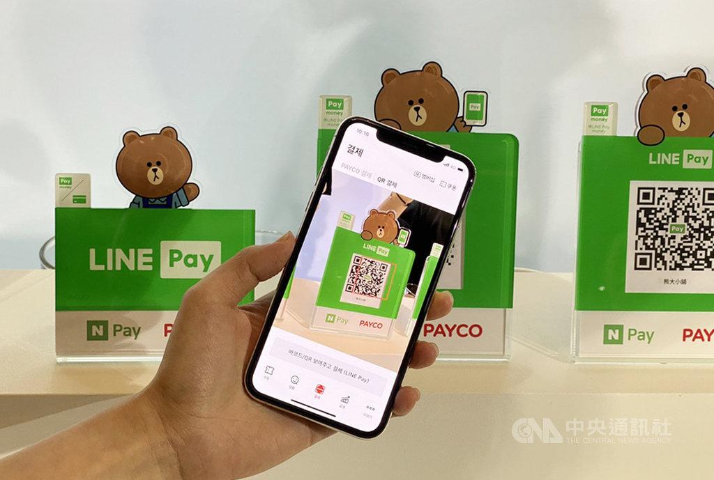 行動支付服務LINE Pay與一卡通3日宣布結盟國際支付品牌,成立行動支付跨境聯盟,將在台灣推出全新跨境支付服務。中央社記者吳家豪攝  108年12月3日