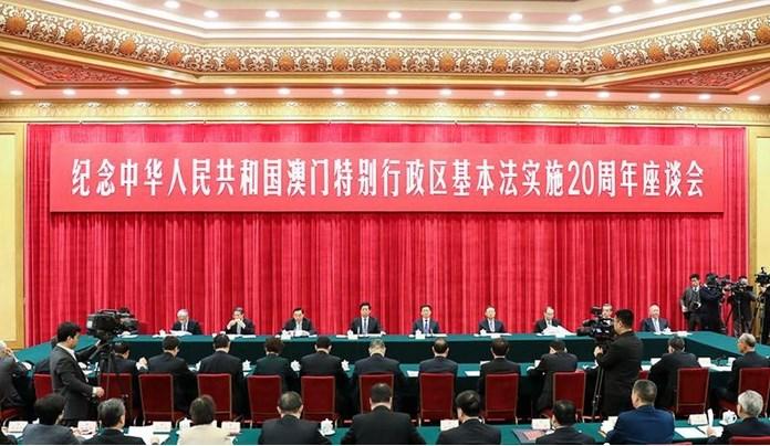 香港「反送中」風暴持續之際,北京3日舉行座談會,讚許同為特別行政區的澳門「在貫徹落實『一國兩制』方針和基本法、護衛國家安全和統一方面樹立榜樣」。(圖取自中國國務院港澳事務辦公室網頁hmo.gov.cn)