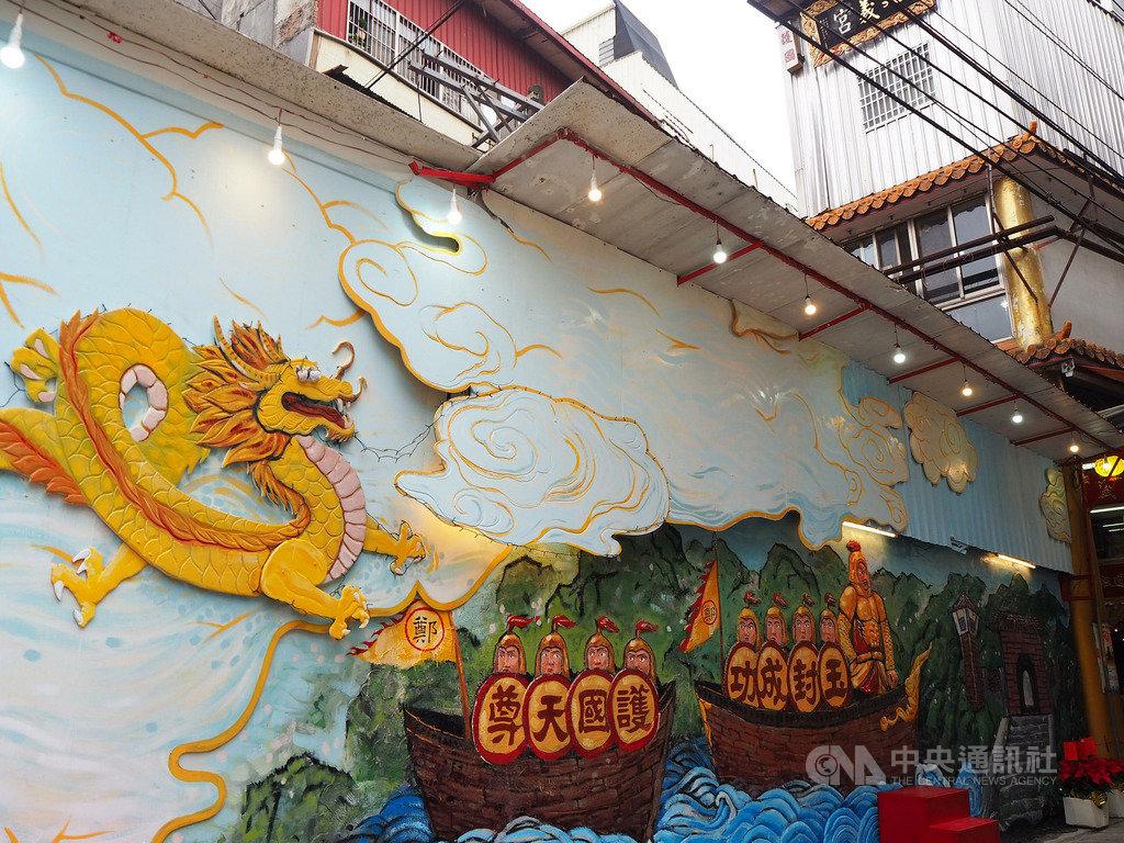 新北市板橋區公所與台藝大師生合作,運用回收廢紙等素材混合水泥,以「鄭成功渡海來台」為主題,打造長約13公尺的彩繪浮雕。中央社記者葉臻攝 108年12月4日