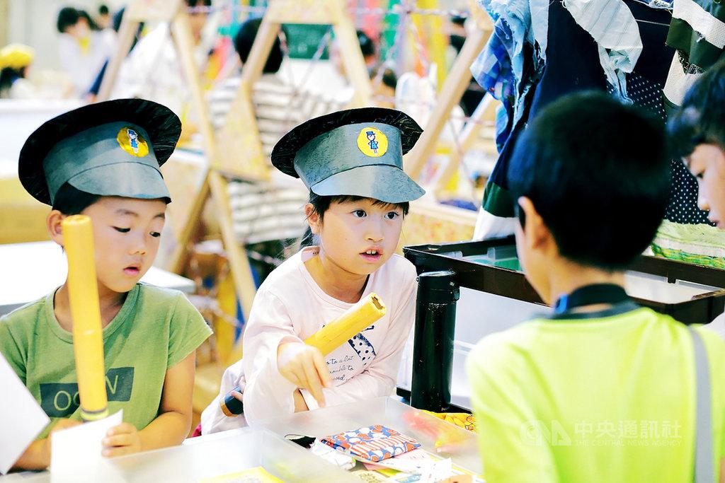 日本神戶設計創意中心是亞洲極受矚目的城市營造範本,在小朋友的創造力教育展區裡,孩子們不僅可與從事創造性的人事物學習,也能展現他們的創造力。(台創中心提供)中央社記者鄭景雯傳真 108年12月4日