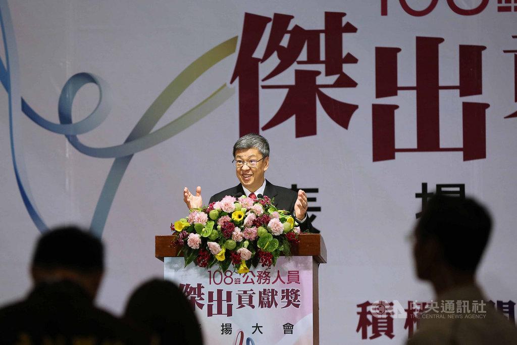 民國108年公務人員傑出貢獻獎表揚大會4日舉行,副總統陳建仁受邀頒獎,並致詞勉勵。中央社記者游凱翔攝 108年12月4日
