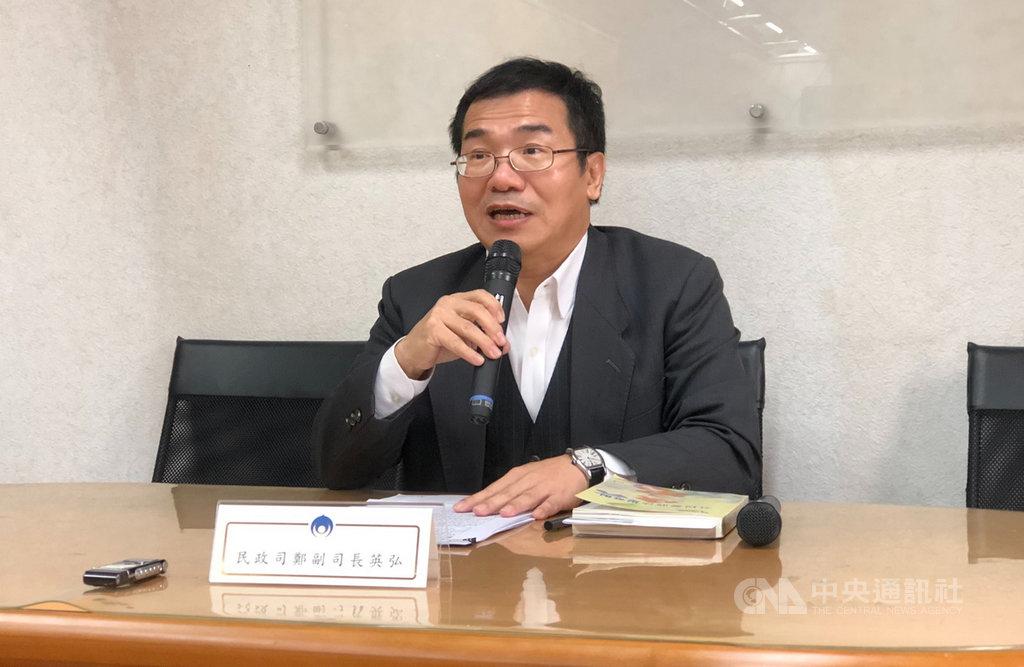 內政部民政司副司長鄭英弘4日表示,目前仍有246政黨、46個政治團體尚未完成法人登記或轉換為政黨。中央社記者王承中攝 108年12月4日
