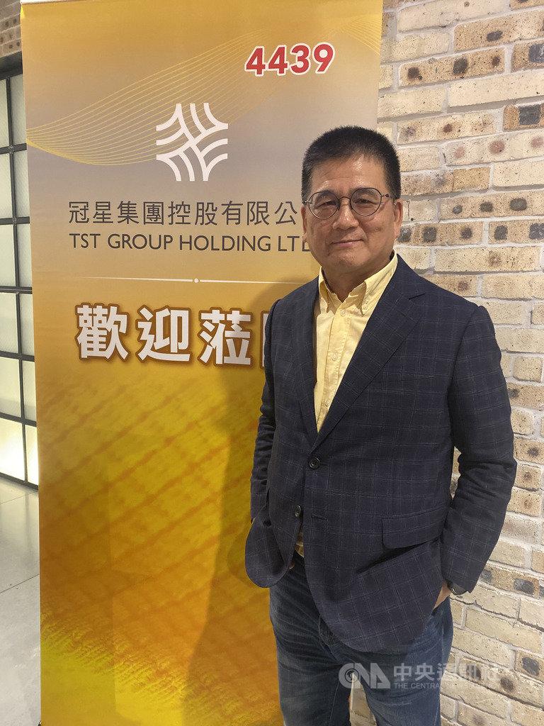 冠星KY董事長林錦茂4日表示,祭出產品結構調整,首重附加價值高訂單優先承接。中央社記者潘羿菁攝 108年12月4日