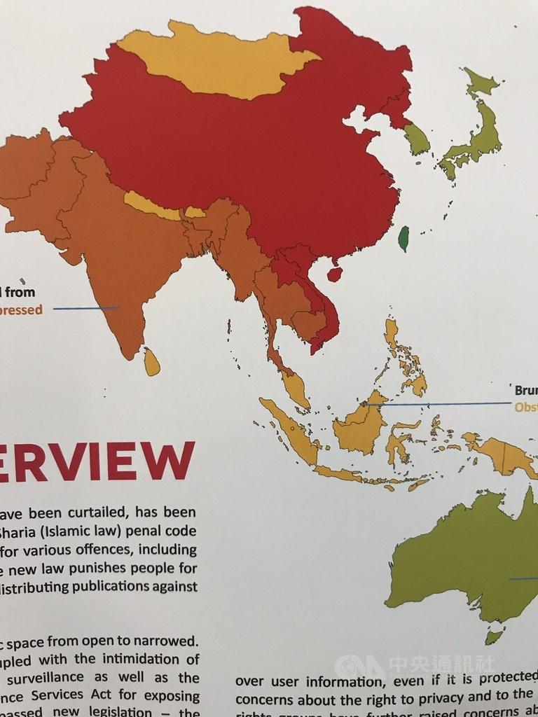 非政府人權組織CIVICUS和亞洲論壇4日在曼谷發布2019年受威脅的公民力量報告,台灣是亞洲唯一被列為開放的國家。中央社記者呂欣憓曼谷攝 108年12月4日