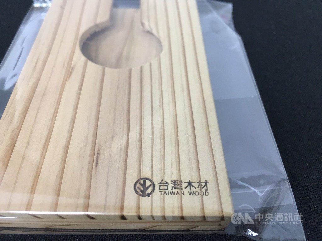耗時2年,農委會林務局與業界一起研議,完成國產材驗證標章制度,讓台灣木竹材有身分證,藉此保護台灣林木、振興林業。提醒消費者購買台灣原木產品時,認明產品上的「台灣木(竹)材」標章。中央社記者楊淑閔攝 108年12月5日