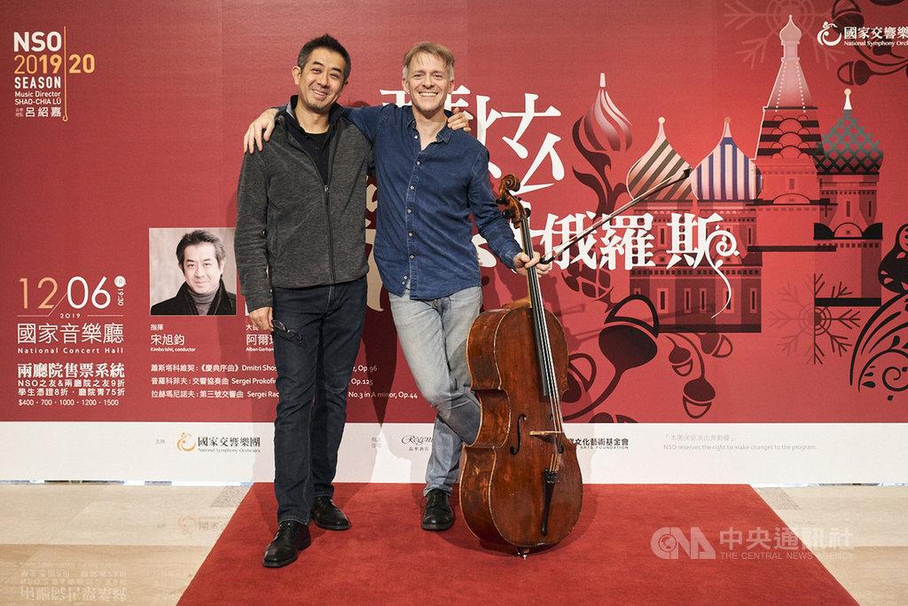 指揮家宋旭鈞(左)與大提琴家阿爾班.蓋哈特(Alban Gerhardt)(右)6日將合作NSO國家交響樂團「琴炫俄羅斯」音樂會,演奏多首俄羅斯大師經典之作。(NSO國家交響樂團提供)中央社記者趙靜瑜傳真 108年12月5日
