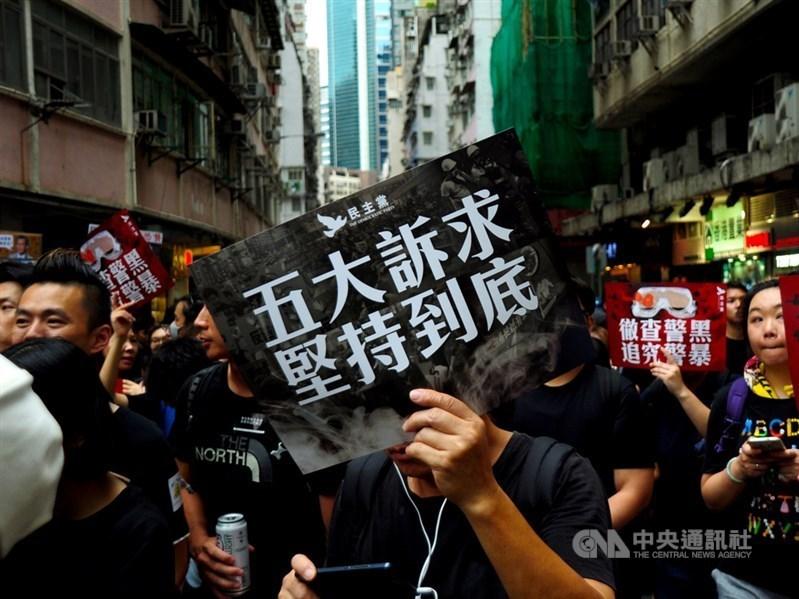 香港民間人權陣線申請8日舉行國際人權日集會與遊行,5日獲警方發出不反對通知書。圖為8月18日反送中集會民眾高舉訴求標語。(中央社檔案照片)