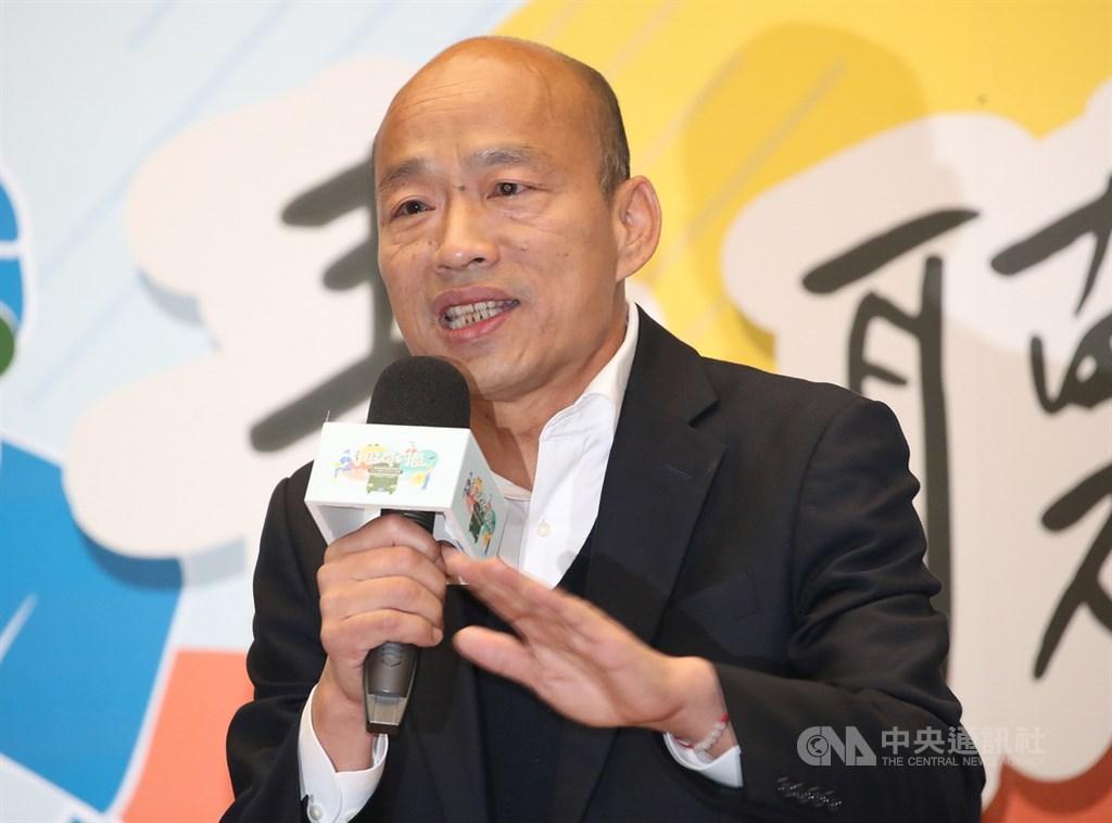 青年團體「青聽我們說-2020總統大選青年論壇」5日晚間在台北國際會議中心舉行,國民黨總統參選人韓國瑜(圖)向青年學子分享青年政策。中央社記者張新偉攝 108年12月5日