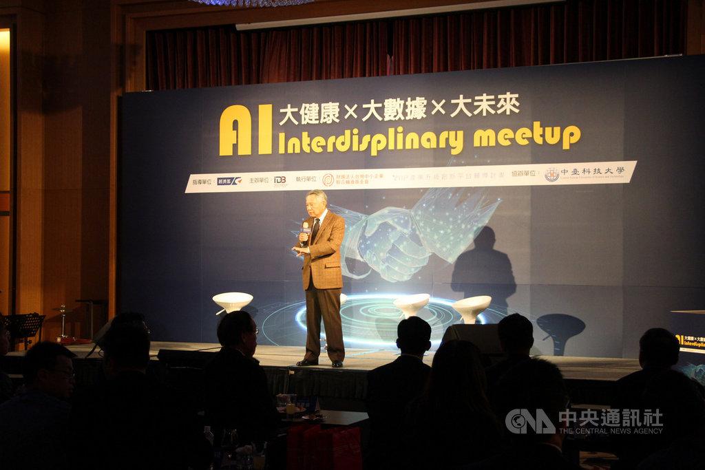 「人工智慧跨域小聚 大健康x大數據x大未來」論壇6日在台中登場,邀集產業、官方與學界代表,針對人工智慧在醫療健康產業上的應用等議題討論。中央社記者蘇木春攝 108年12月6日