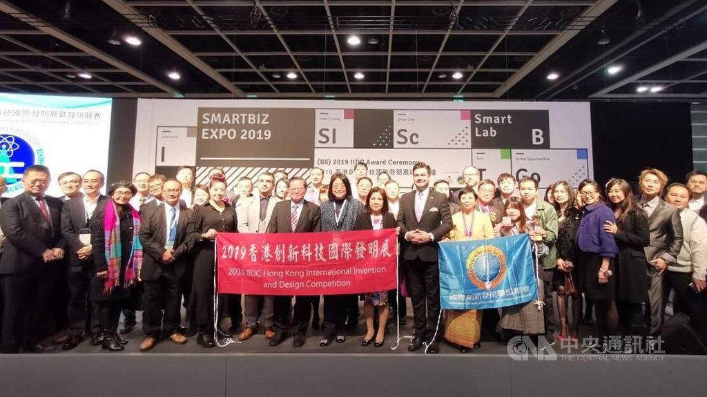 2019香港創新科技國際發明展,台灣代表團一共拿到10金、9銀、6面大會特別獎,總成績僅次於地主香港,排名第2。(中華創新發明學會提供)中央社記者陳至中台北傳真  108年12月6日