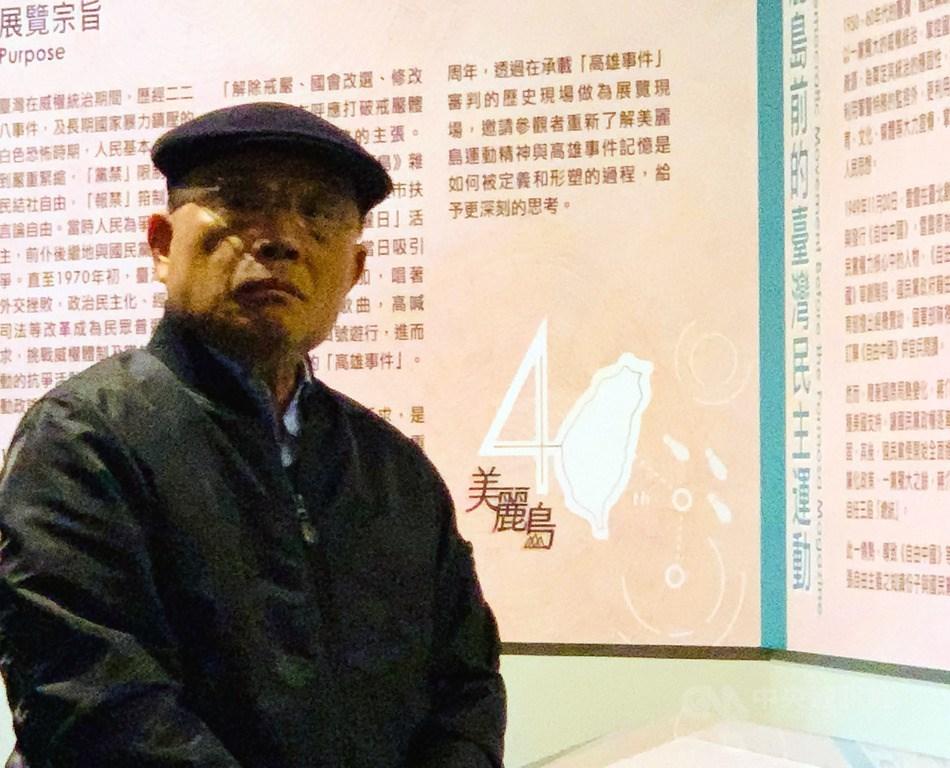 行政院長蘇貞昌6日參觀國家人權博物館接受媒體訪問表示,楊蕙如案已進入司法程序,證據到哪裡就辦到哪裡。中央社記者趙靜瑜攝 108年12月6日