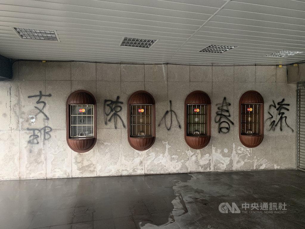 香港藝人陳小春7日晚間將在林口體育館舉辦演唱會,主辦單位下午在館外發現多處外牆遭噴漆,立即向警方報案,遭噴漆處暫時則以演唱會海報遮蓋。(桃園市警局龜山分局提供)中央社記者吳睿騏桃園傳真  108年12月7日