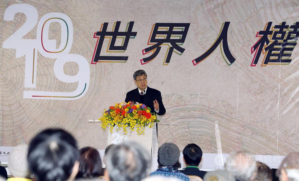 文化部國家人權博物館7日舉行2019世界人權日典禮,副總統陳建仁(圖)表示,許多國外議員都稱讚「台灣是亞洲民主燈塔」,「但如果沒有美麗島事件,我們沒有民主的燈塔」。中央社記者郭日曉攝 108年12月7日