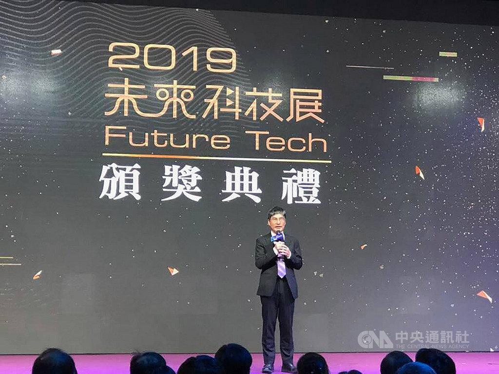 科技部長陳良基出席2019未來科技展的頒獎典禮時,感謝所有參展的學研團隊以及到場參觀的民眾,用行動展現對於創新技術的支持。中央社記者吳柏緯攝 108年12月8日